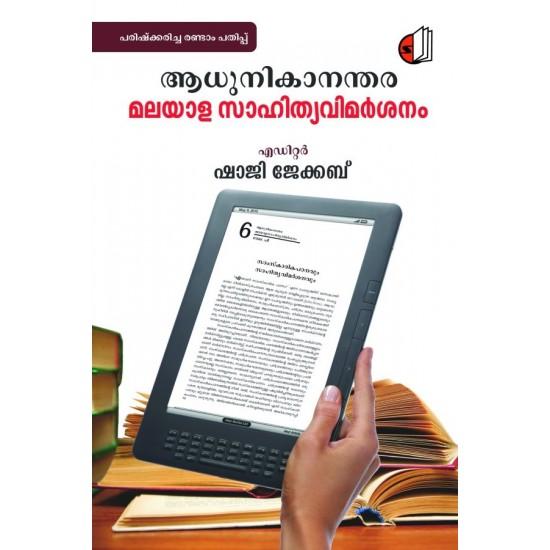 Adhunikananthara Malayala Sahithya Vimarsanam II