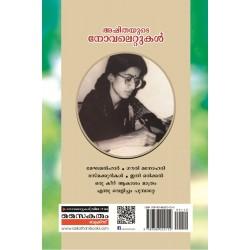 Ashithayude Novallettukal