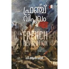 French Viplavom
