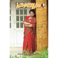 Pranayadooram