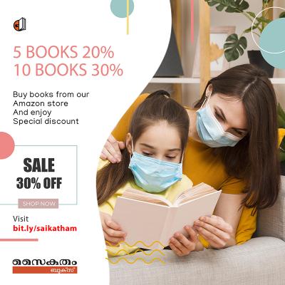 Saikatham Books Special Offer